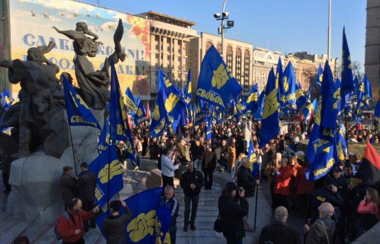 """25 років """"Свободи"""": новий лідер або доля партії Вітренко"""