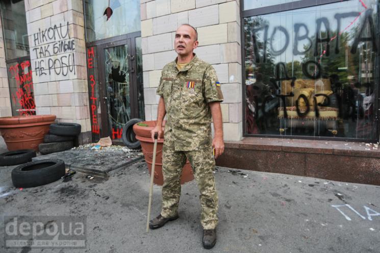 """""""Ікони Майдану"""": Що дивного в історії з графіті"""