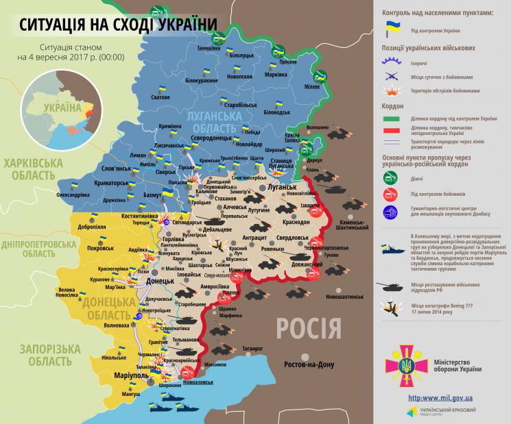 Штаб АТО: Боевики активизировали вооруженные провокации