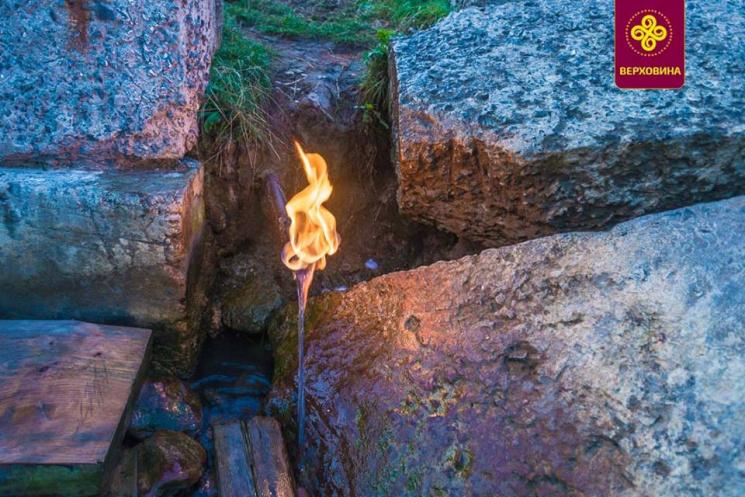 Де у Карпатах знайти унікальне джерело, яке можна запалити