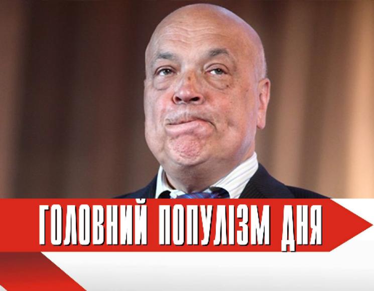 «Тупика Москаля» вМукачеве небудет: решение суда