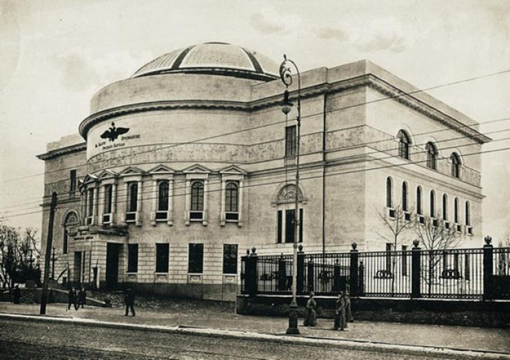 """Щоденник """"Української весни"""": 8 вересня 1917 року"""