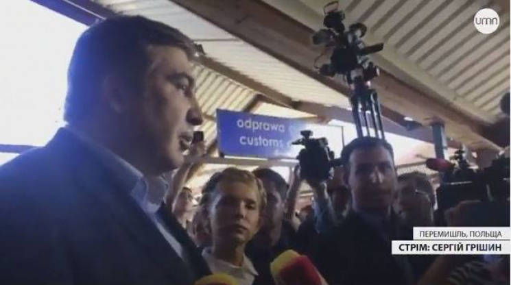 Силовики остановили колонну встречающих Саакашвили— Штаб блокады