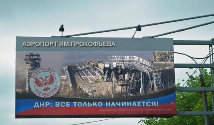 """Підсумки тижня в """"ДНР"""": Зникнення бензину у Донецьку і срамота з пам'ятником бойовикам"""
