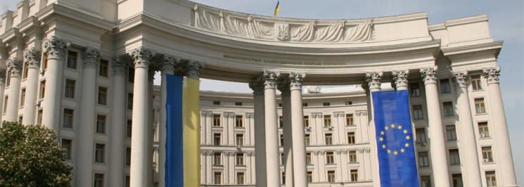 """МИД Украины не признает """"выборы"""" в Крыму…"""