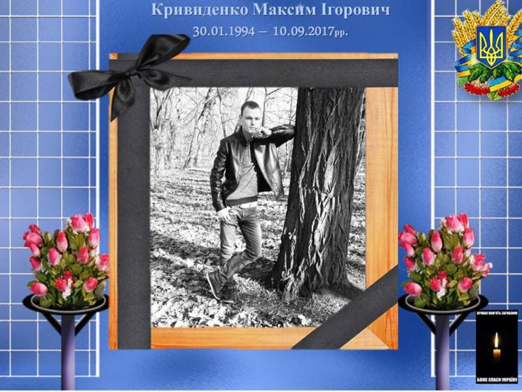 НаДонбассе умер 23-летний снайпер изОдесской области