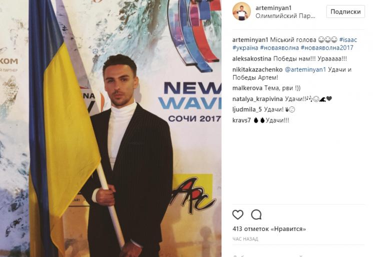 Кто изукраинских артистов едет на новейшую волну вСочи