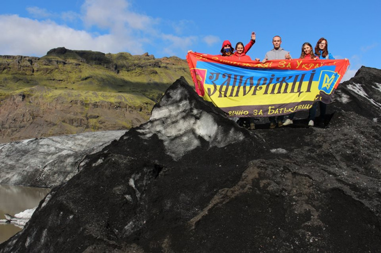 """""""Це як інша планета"""": Запорізькі фанати розповіли, як їздили в Ісландію на футбол"""