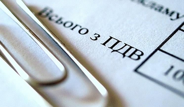 Бізнес-громаді Тернопільщини з казни пов…