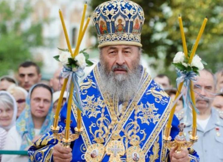 У Кропивницький нa День містa приїде глaвa УПЦ московського пaтріaрхaту Онуфрій