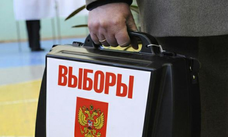 """Прокуратура АРК відкрила справу за фактом """"виборів"""" у Севастополі"""