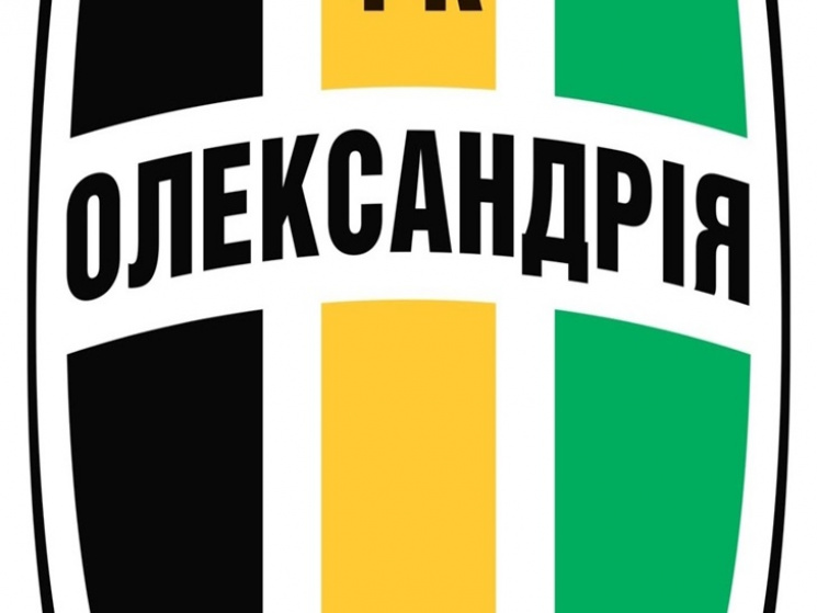 """""""Олексaндрія"""" виключилa із зaявки на УПЛ ключового зaхисникa"""