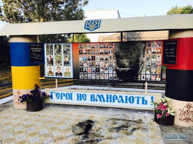 НаЯворівщині відбудеться освячення пам'ятного знаку Героям Небесної Сотні
