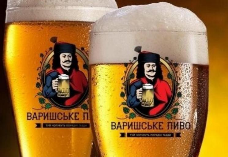 """""""Рокаш"""" постарався: """"Варишське пиво"""" матиме свій гімн"""