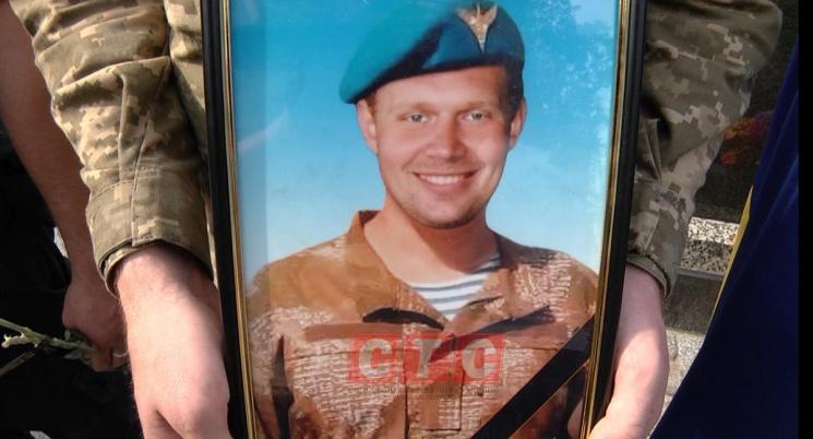 На Сумщині провели в останню путь десантника, який загинув у зоні АТО