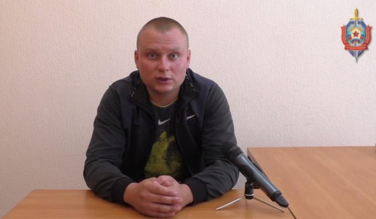 """В """"ЛНР"""" заявляють, що передали місії ООН сина заступника прокурора Лисичанська"""