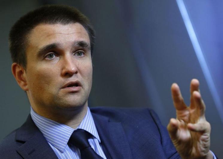 Україна ще не передала ООН свою резолюцію щодо миротворців на Донбасі, - МЗС