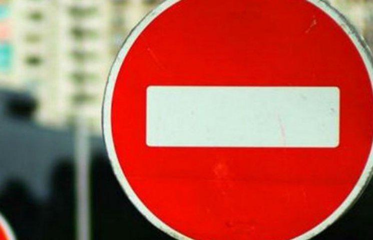 Доуваги водіїв: Ввечері вКиєві перекриють Хрещатик