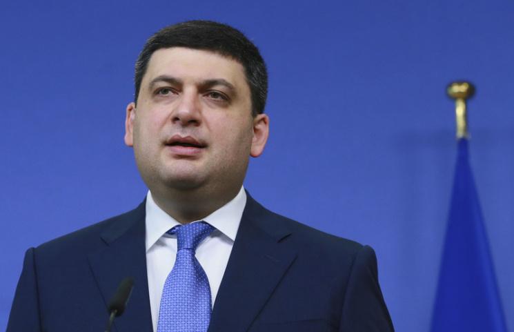 Бюджет роста: Как будет жить Украина в 2018 году