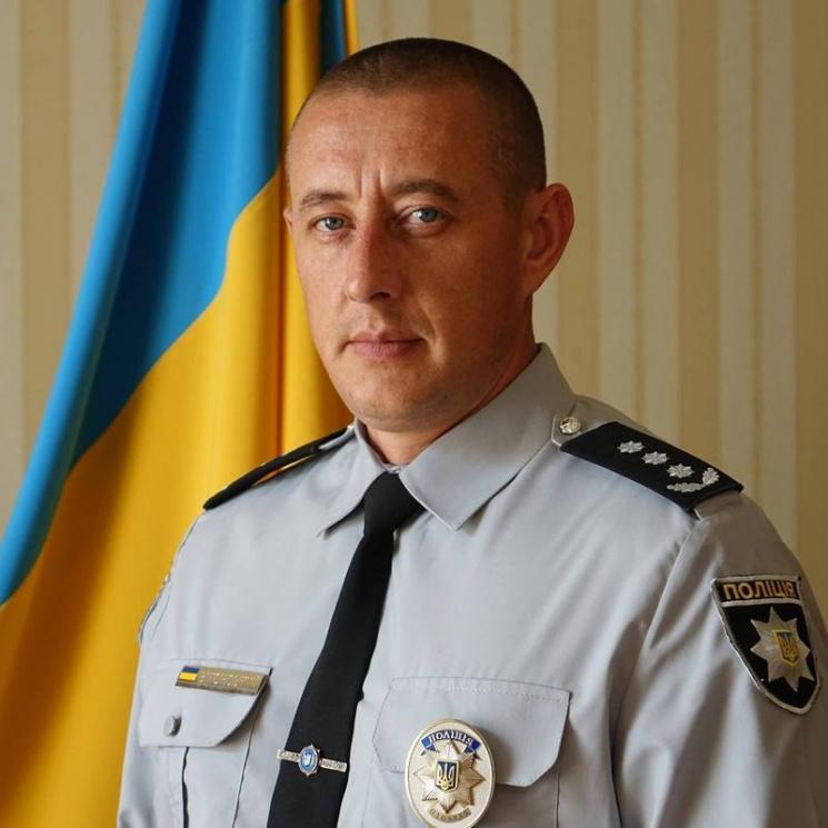 УХмельницькому представлять нового начальника обласної поліції