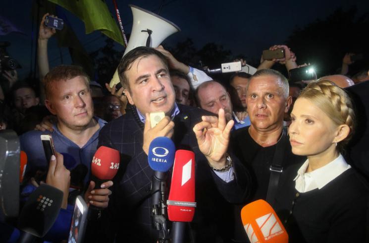 Коли Тимошенко оголосить Саакашвілі ворогом України