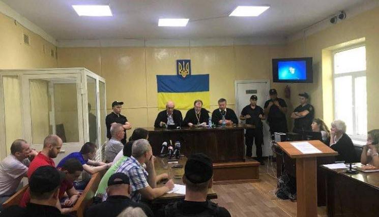 Генпрокуратура обжалует оправдательный вердикт суда поделу 2мая вОдессе