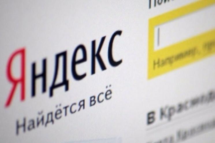 """Apple та """"Матильда"""": Що росіяни шукають в інтернеті"""