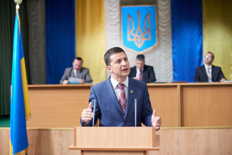 "Український серіал ""Слуга народу"" придба…"