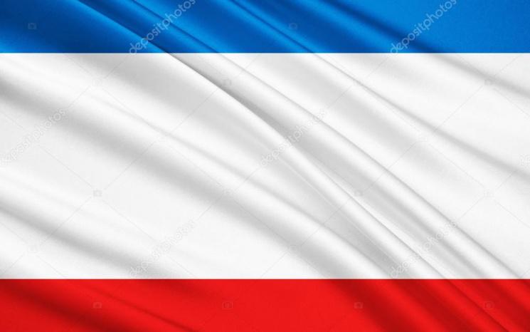 Флаг Крыма поднимут над Антарктидой