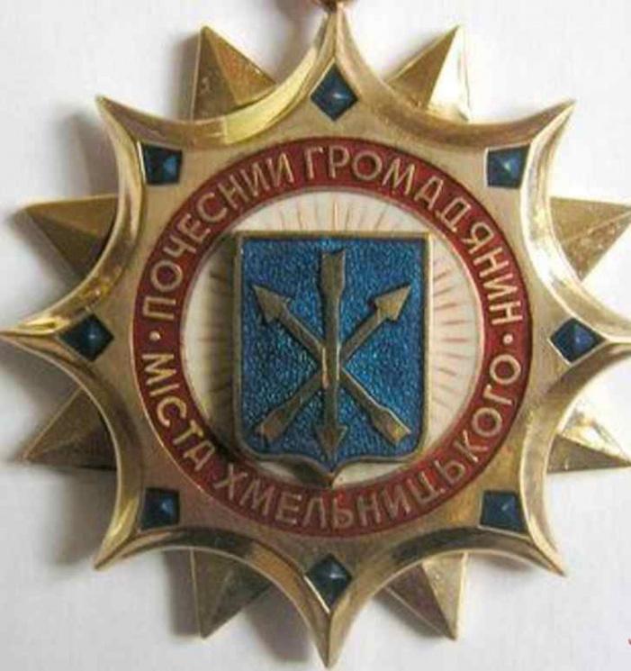 "У Хмельницькому стало більше ""почесних""…"
