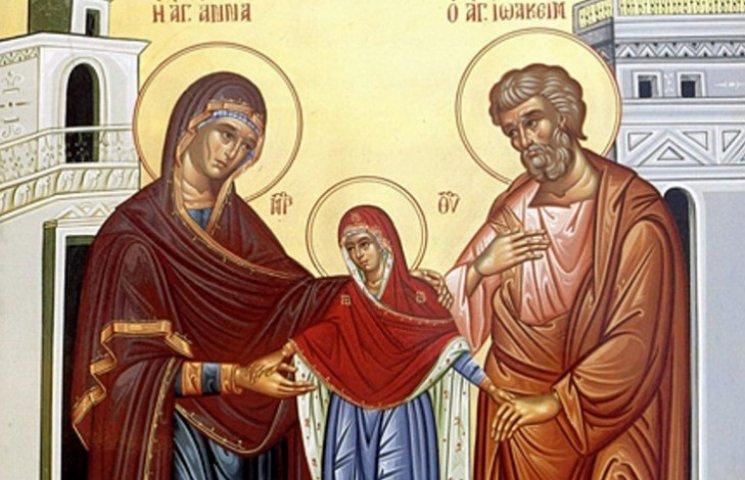 Чому 22 вересня, у день батьків Діви Мар…
