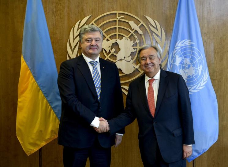 Порошенко закликав Радбез ООН розгорнути миротворчу місію наДонбасі