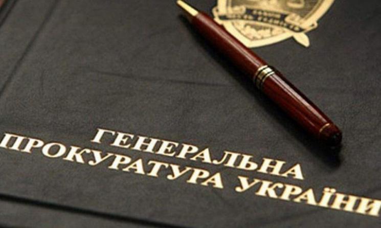 Холодницький назвав звинувачення, щоСАП відмовлялася підписувати підозру Довгому, безпідставними