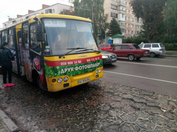 По Луцку курсируют двузначные маршрутки (ФОТО)