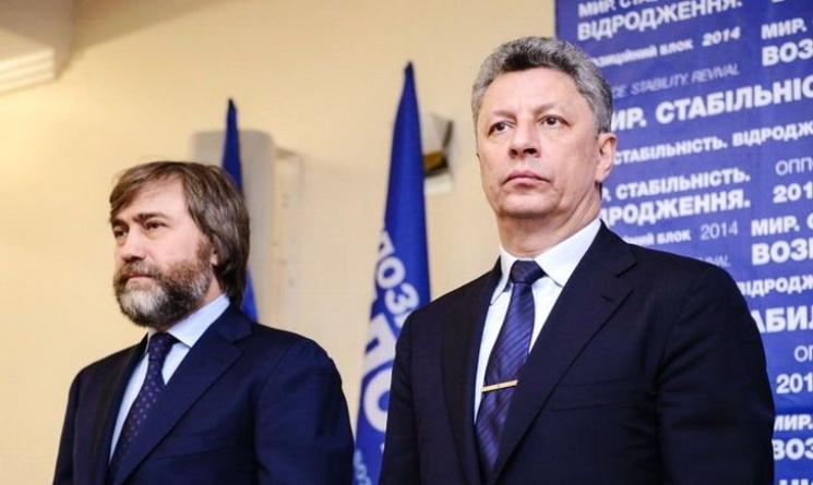 """Прецедент Москаля: Как """"Оппоблок"""" будет штурмовать власть через закон об образовании"""