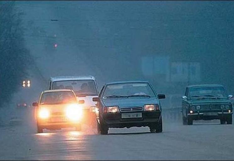 З1 жовтня потрібно вдень вмикати фари автомобілів за містом