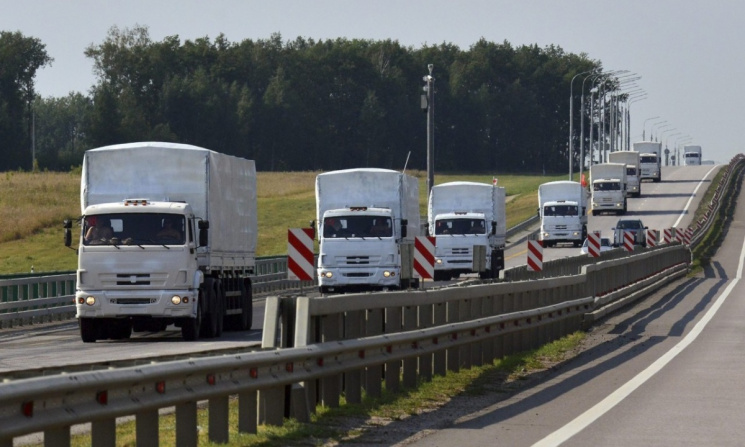 РФ отправила 69-й гуманитарный конвой вДонбасс