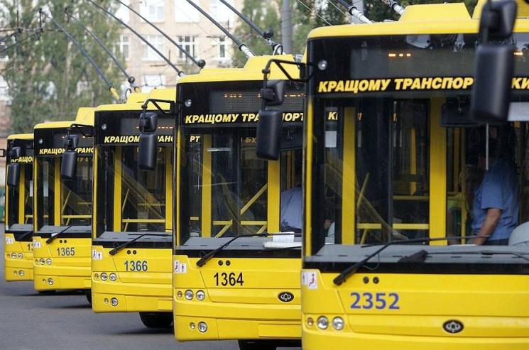 День памяти жертв Бабьего Яра: как будет ходить транспорт вКиеве