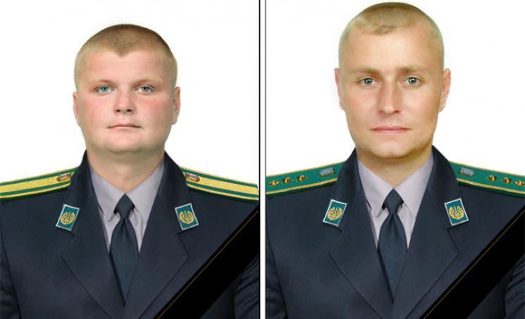 Генпрокуратура: смерть таможенников вСтанице Луганской квалифицирована как теракт