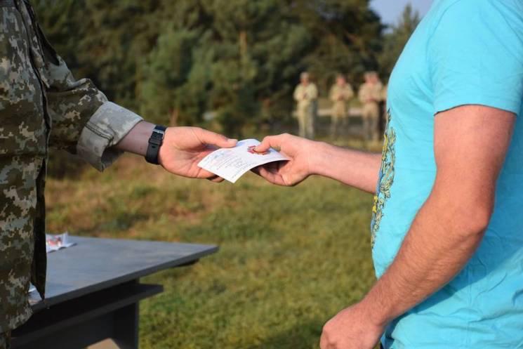 Тернопольские резервисты завершили месяч…