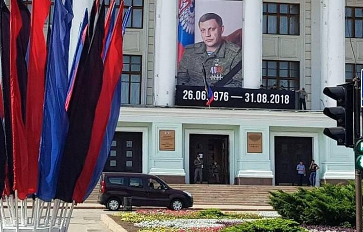 """Підсумки тижня в """"ДНР"""": """"Велика чистка"""" та дискусія щодо майбутнього ОРДЛО"""