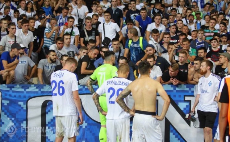 Фанати тролять небіжчика Захарченка та відставка Хацкевича - Топ-5 фактів 7 туру Прем'єр-ліги