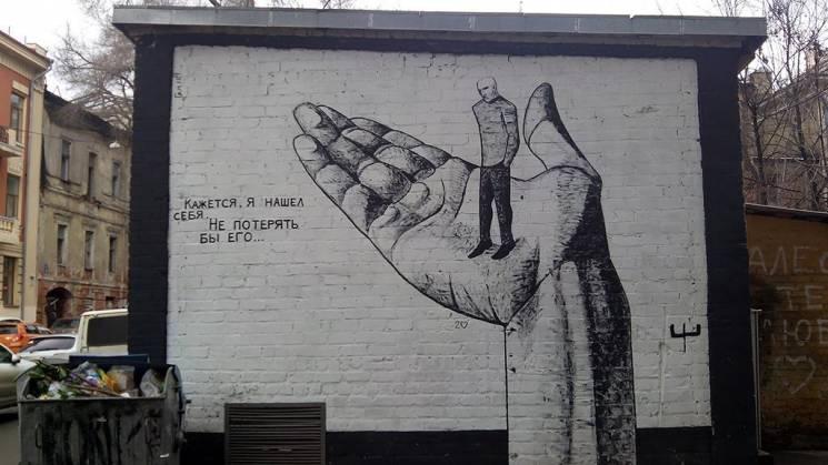 У Харкові знищили графіті відомого худож…