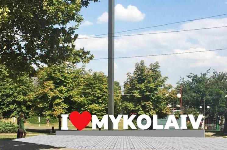 Авіа-шоу, екскурсії та багато музики: Як Миколаїв святкуватиме 229 років