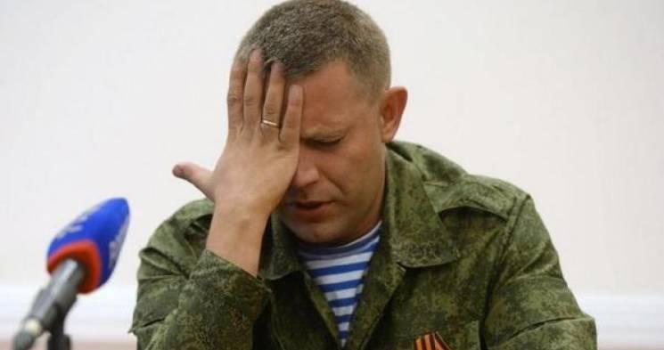 Перемоги тижня на Донбасі: Ліквідація Захарченка і паніка в рядах бойовиків