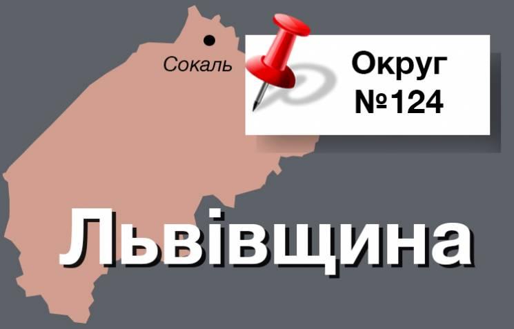 Округ №124: Кого у Верховну Раду делегують львівські шахтарі