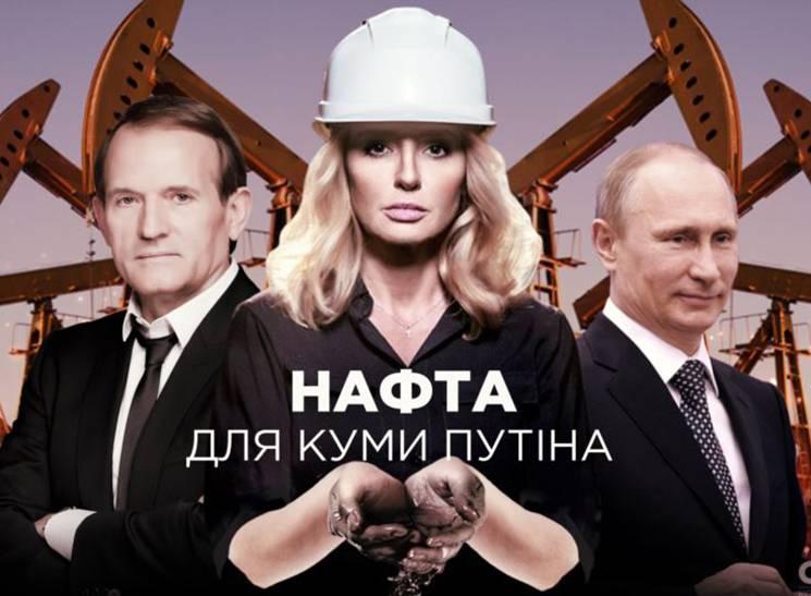 Відео дня: Дружина Медведчука - нафтова магнатка, журналісти пікетують Луценка