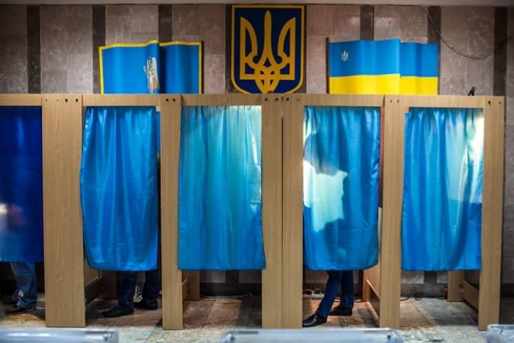 Нове суперміністерство в Україні: Чому необхідно ліквідувати ЦВК