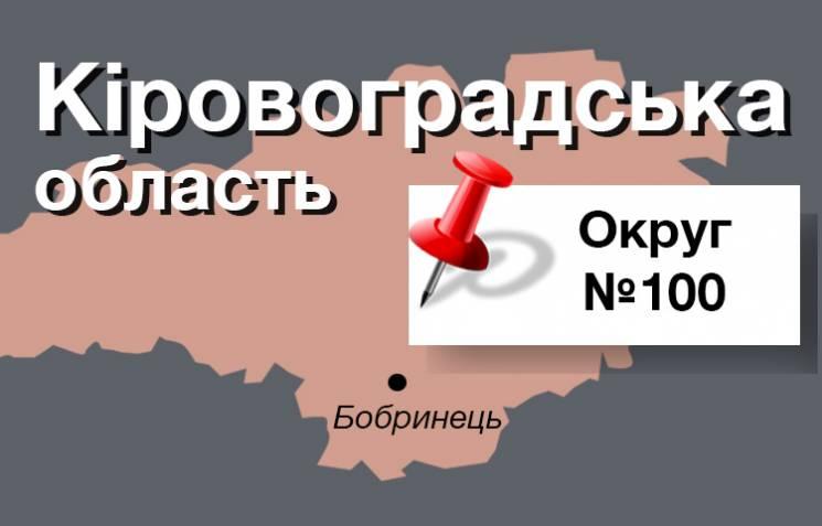 Округ №100: Політична колиска Тимошенко,…