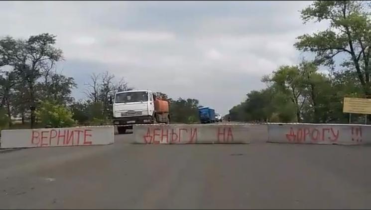 На Миколаївщині перегородили бетонними блоками трасу на Дніпро (ФОТО)